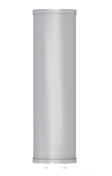 Directional Panel Antenna(790-960MHz)